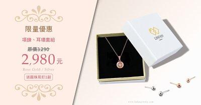 rose necklace sales