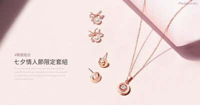 linfanjewelry gift