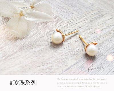 梨汎輕珠寶珍珠系列