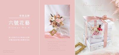 linfanjewelry梨汎輕珠寶6號花藝乾燥花手作