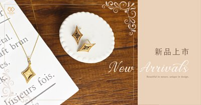 linfanjewelry new arrivals
