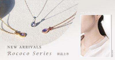 linfanjewelry gemstones