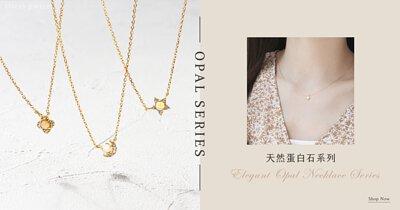 linfanjewelry梨汎輕珠寶天然蛋白石寶石純銀項鍊