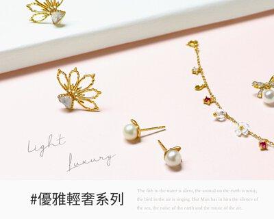 linfanjewelry梨汎輕珠寶輕奢優雅飾品