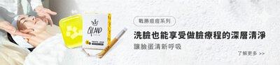 鳳梨酵素Q晶皂3入