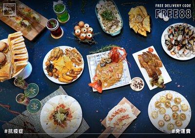 美食抵食到會外賣服務推介,由即日起網上訂購到會套餐小食,輸入優惠碼「FREE88」,全港各區免運費,優惠至2020年5月31日,咁就可以安心在家中用餐。