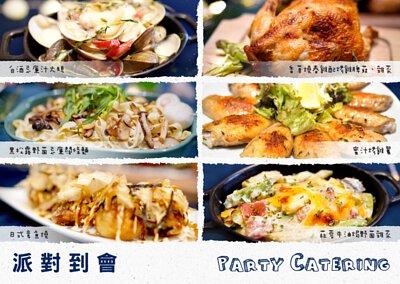 派對到會推介|Kama Delivery美食到會外賣服務提供環球菜式配上優質食材,提供沙律、派對小食、主菜、海鮮、甜品及素食到會等多款主題菜單。