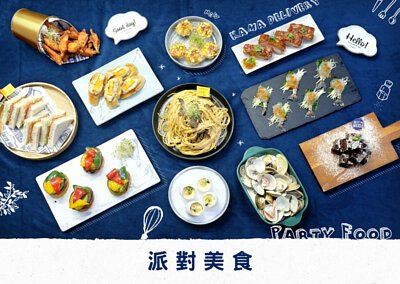 Party Food 到會推介|Kama Delivery提供多款 Party Food到會套餐、小食,是你 Party Event最好伙伴!無論Finger Food小食、Party到會套餐任君選擇!