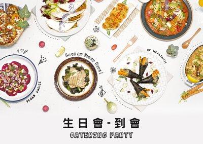 生日會到會推介|Kama Delivery提供多款小食到會套餐、單點小食、新創菜式等等,是你派對活動最好伙伴!