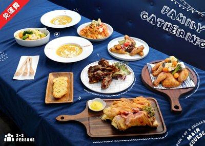 【抗疫優惠・到會免運費】Family Gathering Set 套餐食物份量適合2-3人小型家庭到會享用