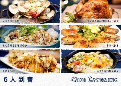 6人到會推介|Kama Delivery 推出的Mini Party 到會套餐,包括多款小食及主菜!而且菜式內容也可作更改,務求令人客得到最佳用餐體驗!