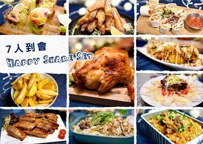 7人到會推介|Kama Delivery 推出的Happy Share Set 套餐,包括多款小食及主菜!而且菜式內容也可作更改,務求令人客得到最佳用餐體驗!