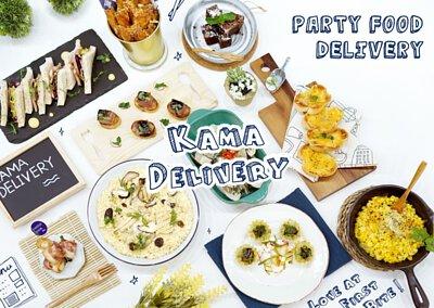 Party Food Delivery.到會推介首選 Kama Delivery為各位炮製多款Party到會套餐、派對小食、精緻主菜、特色飲品等等,外賣至全港地區!