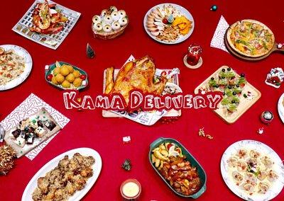 1.情人節到會外賣推介 Kama Delivery美食到會外賣服務提供多款到會套餐外賣運送至全港,我們亦可特地為全港企業或私人派對制作特定到會餐單,務求滿足各類派對到會的需求。歡迎聯絡我們查詢!