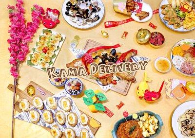 Kama Delivery供應多款特色限定節日套餐,讓你在節日間與親朋好友好好享受美食!