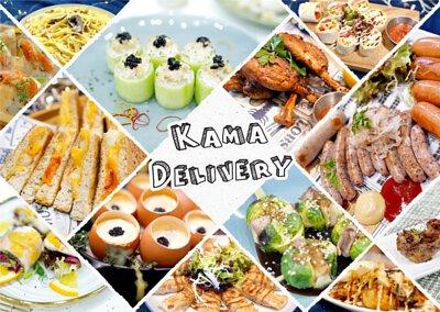 Kama Delivery網上到會外賣菜單|沙律、小食、主菜、意粉、飯類、海鮮、甜品、飲品