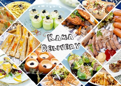 Kama Delivery選用各種新鮮食材,為你炮製不同的到會外賣美食及套餐!