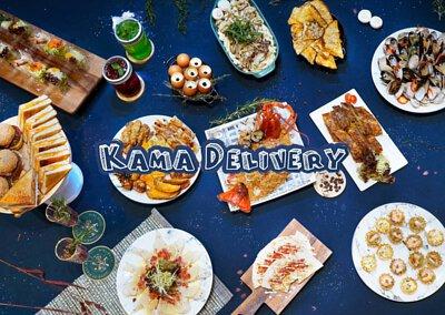 Kama Delivery 美食速遞外賣提供環球美食,當中包括各款精緻小食、主菜、甜品等等。