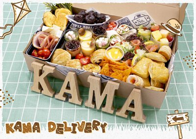 荃灣西到會推介 Kama Delivery為企業、學校、團隊、家庭等炮製一系列西式美食及套餐,歡迎於網上預訂及瀏覽餐單!