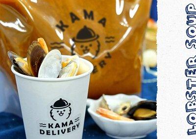 龍蝦海鮮湯外賣|Kama Delivery為各位炮製餐廳質素的足料龍蝦湯!