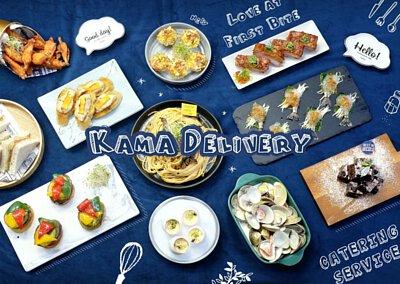 61人到會外賣.推介首選 Kama Delivery一直致力供應多元化的到會外賣服務,為客人打造最合適的餐飲,迎合不同場合的美食外賣需求。除了外賣套餐之外,我們同樣設有過百款的單點食物,包括沙律、小食、主菜、甜品、飲品等等,大量美食任君選擇。