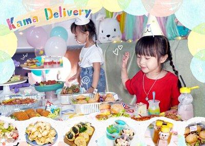 兒童節到會.推介首選|Kama Delivery炮製賣相一流的Little Friend Set適合在小朋友生日會、聚會、慶祝活動等場合享用,套餐包括各款精緻小食、主菜及甜品,現即訂購並享有免運費優惠!
