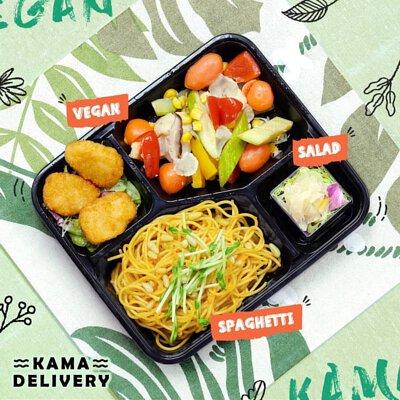 便當到會推薦|Kama一人素食餐盒|健康之選