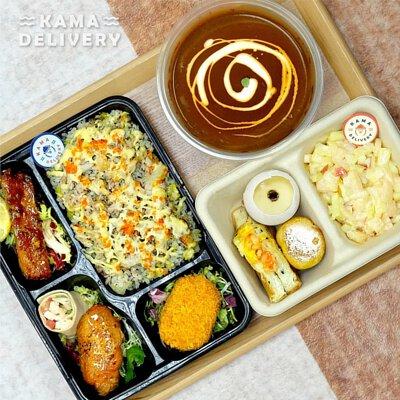 便當外賣介紹|Premium Kama自選人數午餐盒