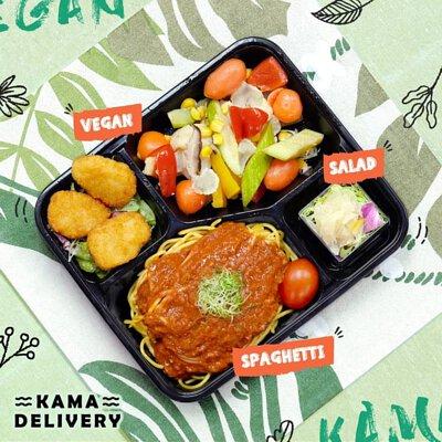 便當外賣推薦|Kama一人素食餐盒|健康之選