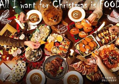 聖誕二人餐外賣|Kama Delivery美食到會外賣服務以優質食材,炮製出各款平價小食、素食菜式、西式餐飲、創新美食等等,為你的聖誕節派對做好準備啦!