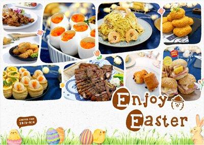 復活節到會餐單|Kama限定套餐食物份量適合5-6人於復活節及兒童節期間享用