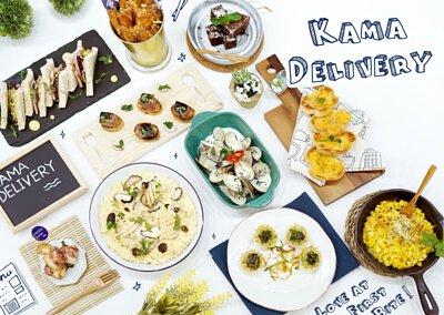 蝴蝶灣到會外賣訂購|Kama Delivery外送美食速遞服務|享有免費直送服務|過百款美食任君選擇
