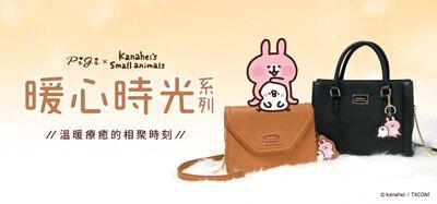 卡娜赫拉的小動物,手提包,信封斜背包,鑰匙圈,暖心時光