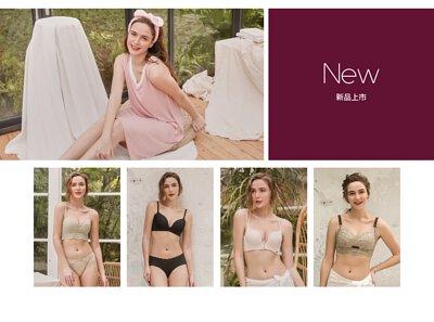 Olivia舒適生活的開始,無鋼圈內衣,新品上市,太自然舒冉系列