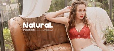 Olivia,內衣,無鋼圈內衣,舒適生活的開始,無痕內衣,涼感內衣,新品,大尺碼內衣,小胸內衣,集中,哺乳內衣,服飾,穿搭