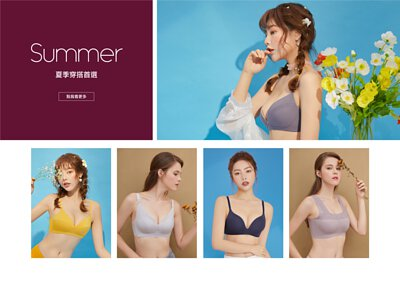 Olivia,內衣,無鋼圈內衣,舒適生活的開始,無痕內衣,涼感內衣,大尺碼內衣,小胸內衣,集中,哺乳內衣,服飾,穿搭