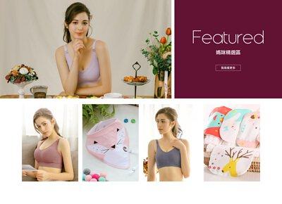 Olivia,內衣,無鋼圈內衣,舒適生活的開始,哺乳內衣,孕媽咪,母親節禮物,母親節,禮物,u. jco4
