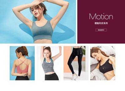 Olivia,內衣,無鋼圈內衣,舒適生活的開始,運動內衣,瑜珈內衣,背扣運動內衣
