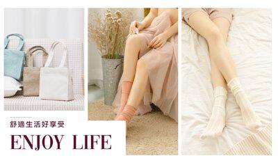 Olivia,內衣,無鋼圈內衣,哺乳內衣,舒適生活的開始,無痕內衣,涼感內衣,新品,大尺碼內衣,小胸內衣,集中,服飾,穿搭