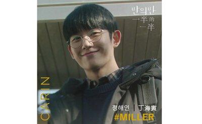 carin, gentle monster, gm, 眼鏡框, 秀智, 韓國眼鏡, 墨鏡品牌, 名牌, 太陽眼鏡, 韓國, 時尚, 潮流, 流行