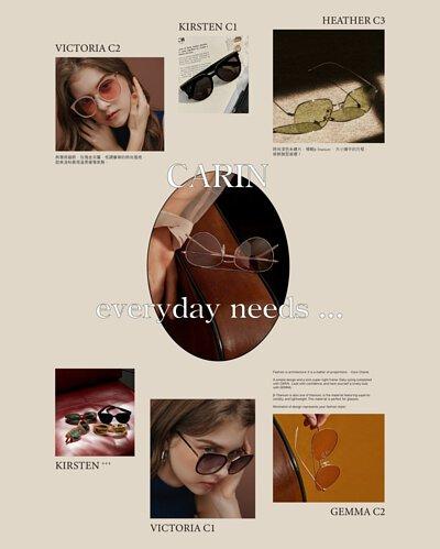 carin, gentle monster, gm, 眼鏡框, 秀智, 韓國眼鏡, 墨鏡品牌, 名牌, 太陽眼鏡, 韓國, 時尚, 潮流, 流行, 韓劇同款