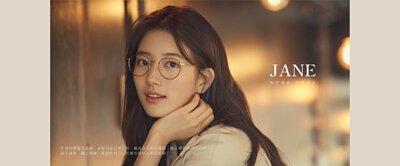 jane, carin, gentle monster, gm, 官方, 眼鏡框, 秀智, 韓國眼鏡, 墨鏡品牌, 名牌, 太陽眼鏡, 韓國, 時尚, 潮流, 流行