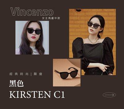 vincenzo, 文森佐, 黑道律師, 黑道律師文森佐, carin, gentle monster, gm, 眼鏡框, 秀智, 韓國眼鏡, 墨鏡品牌, 名牌, 太陽眼鏡, 韓國, 時尚, 潮流, 流行