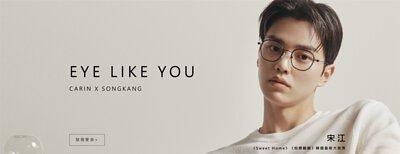 韓國配件, 韓國飾品, 眼鏡鍊, 口罩鍊, 收納包, 眼鏡包, carin, gentle monster, gm, 官方, 配鏡0元, 配鏡免費, 配到好, 眼鏡框, 秀智, 韓國眼鏡, 墨鏡品牌, 名牌, 太陽眼鏡, 韓國, 時尚, 潮流, 流行
