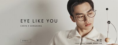 宋江, 韓國飾品, 眼鏡鍊, 口罩鍊, 收納包, 眼鏡包, carin, gentle monster, gm, 官方, 配鏡0元, 配鏡免費, 配到好, 眼鏡框, 秀智, 韓國眼鏡, 墨鏡品牌, 名牌, 太陽眼鏡, 韓國, 時尚, 潮流, 流行