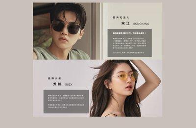 anna, carin, gentle monster, gm, 官方, 眼鏡框, 秀智, 韓國眼鏡, 墨鏡品牌, 名牌, 太陽眼鏡, 韓國, 時尚, 潮流, 流行