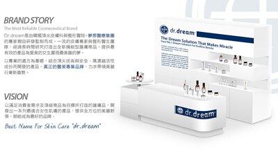 dr.dream品牌故事