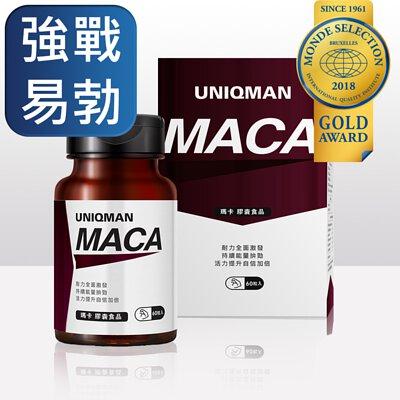 UNIQMAN 瑪卡膠囊可全方位提升男性性能力