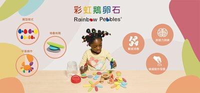 益智玩具學計數,感統玩具,益智玩具專注力,益智數學玩具