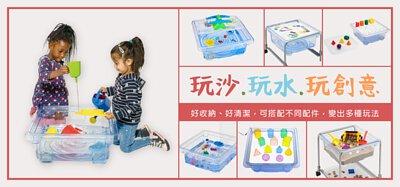 兒童遊戲桌,沙水箱,玩沙水